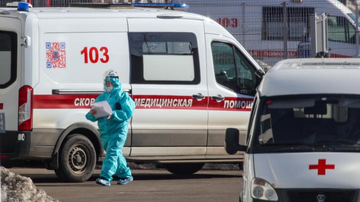 Минздрав объяснил, почему больные с ковидом сутками не могут дождаться врача в Екатеринбурге