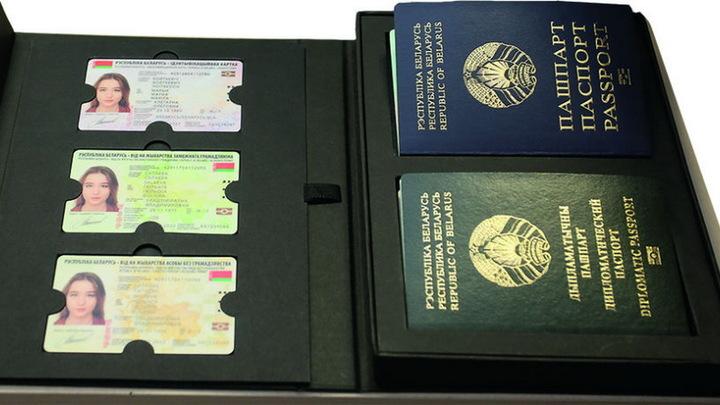 Киберпартизаны заявили о взломе белорусской системы «Паспорт