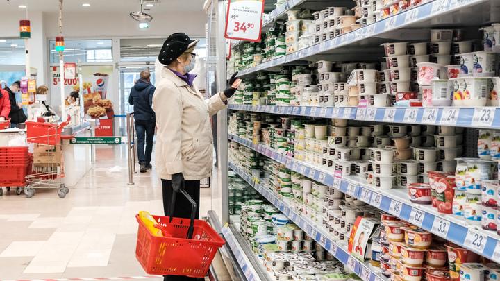 Эксперт предсказал резкий рост цен на молочку в 2021 году в Свердловской области