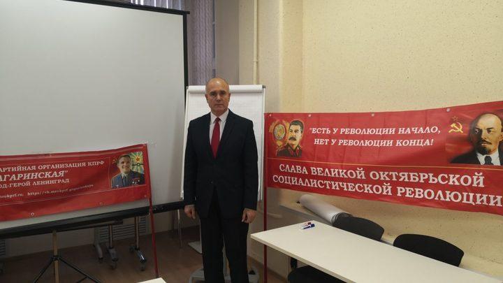 Даже слов не найти: Коммунист из Санкт-Петербурга выступил против мерзопакости