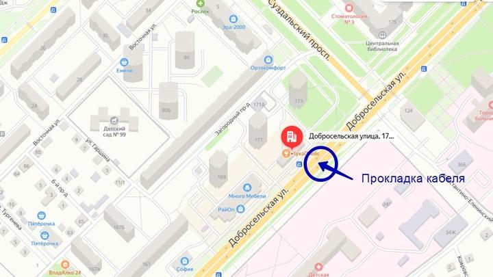Выезд из Доброго во Владимире сегодня утром будет затруднен