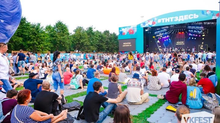 Перенос VK Fest: новые даты и список участников
