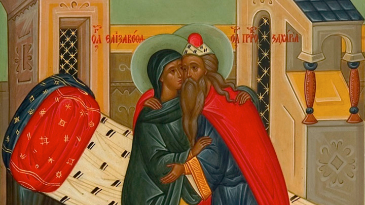 Зачатие Крестителя Господня Иоанна. Православный календарь на 6 октября