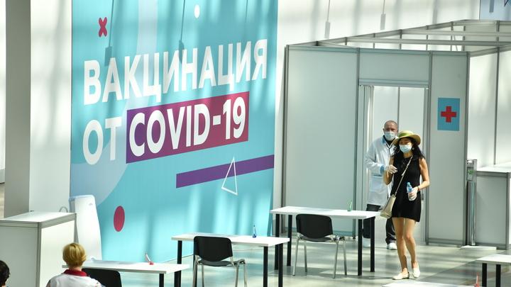 В Свердловской области от COVID-19 привились почти миллион жителей