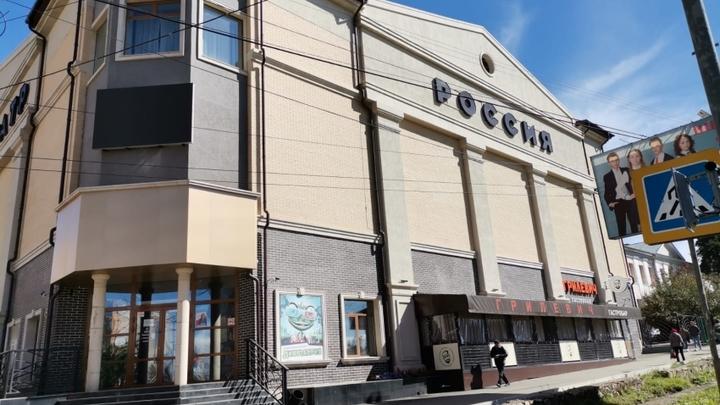 Читинцев перестали прививать от ковида в кинотеатре Россия