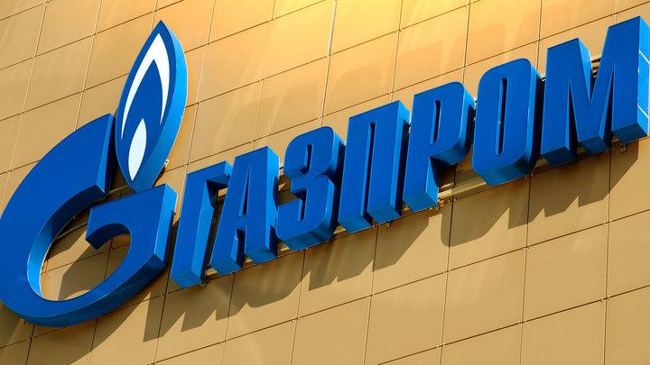 Газпром отказался быть спонсором киевского режима