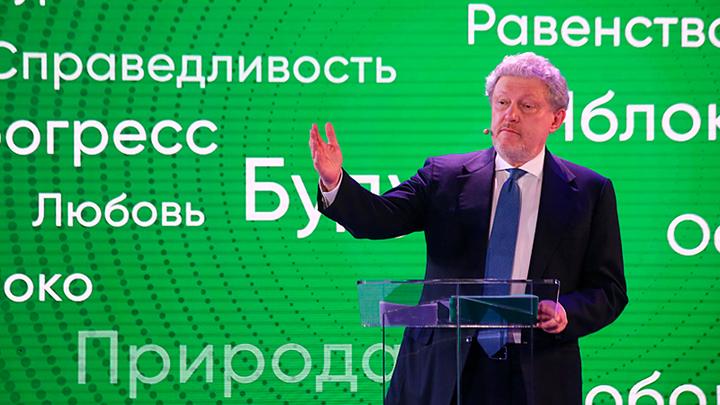 Не та страна: Агрессивные русские не хотят голосовать против себя