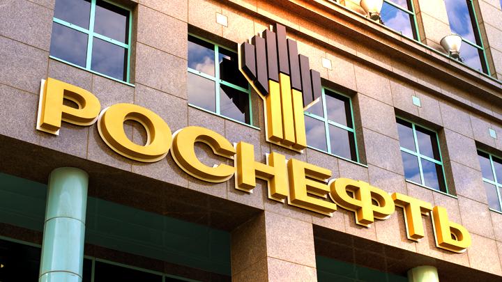 Искажение реальности: «Роснефть» опровергла домыслы о «Башнефти»