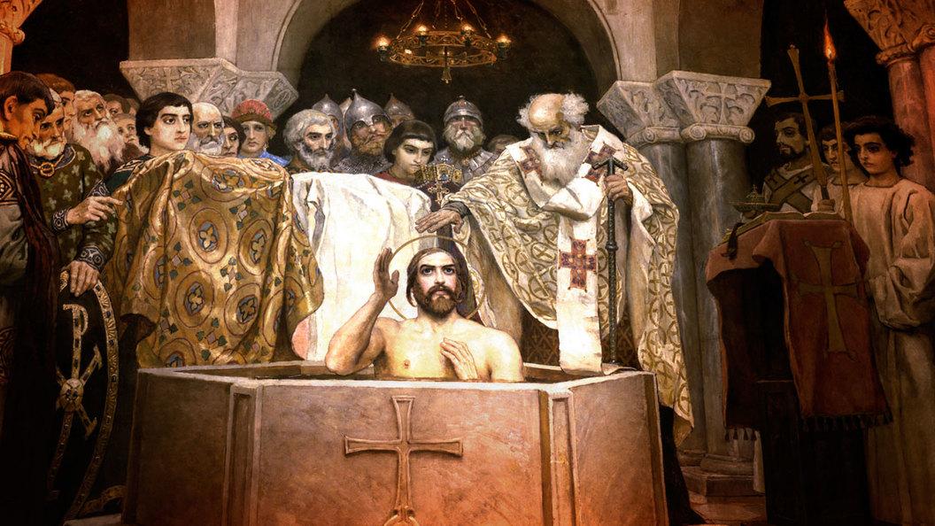 По завету святого князя Владимира