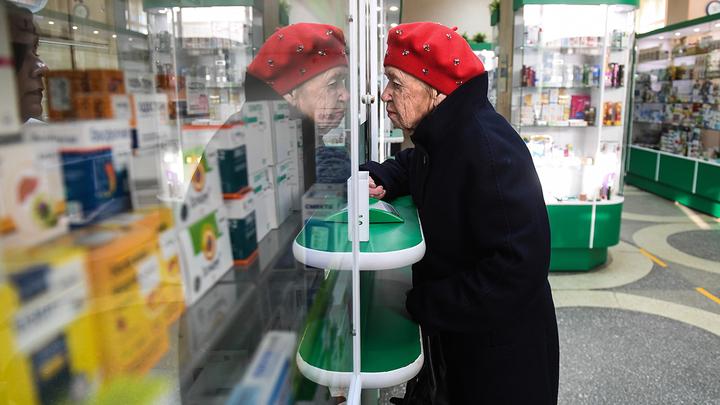Волатильность рубля: Что будет с ценами на продукты, электронику, лекарства