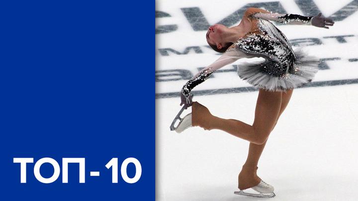 Спорт: Топ-10 событий выходных