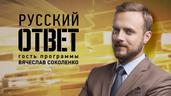 Отравление Скрипаля и Литвиненко, смерть Березовского - звенья одной цепи