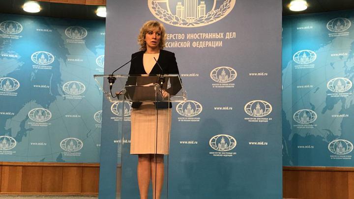 Мария Захарова озвучила отдельное предупреждение для Вашингтона