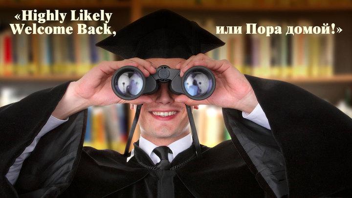 «Пора домой!»: Первые студенты вернулись в Россию из недружественных стран