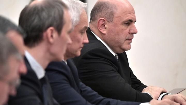 Ультиматум Мишустина: Для правительства России ввели новые правила