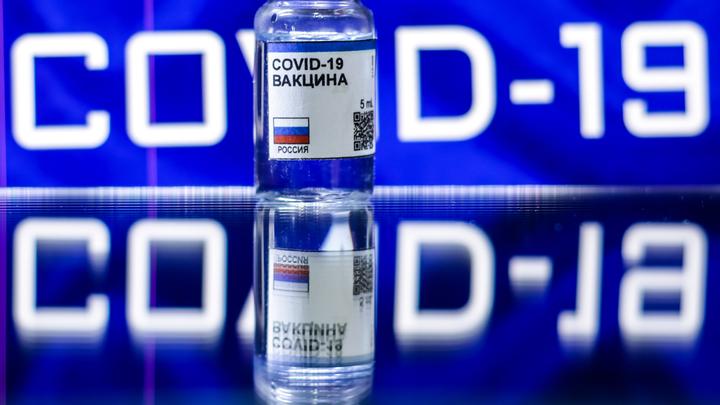 Русская вакцина уже нарасхват: Сербия, Филиппины - теперь с Москвой решила связаться ещё одна страна