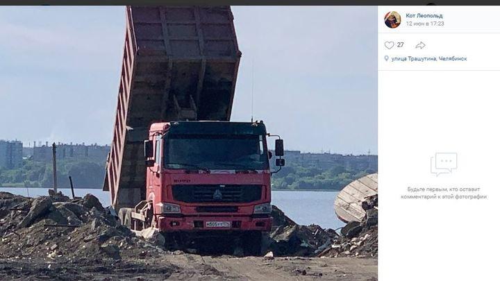 Здесь будет набережная: в Челябинске на берег Первого озера везут строительный мусор