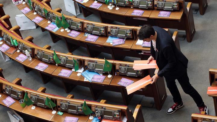 В Раде заявили, что украинскую экономику не спасти без России
