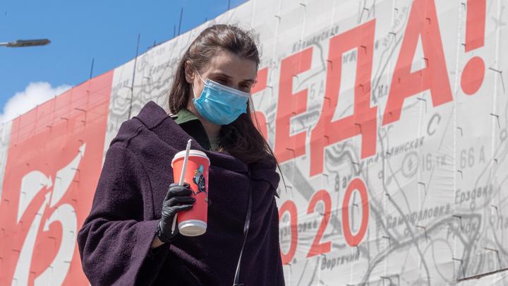 Учёные ожидают пик заболеваемости COVID-19 в Новосибирской области к Новому году