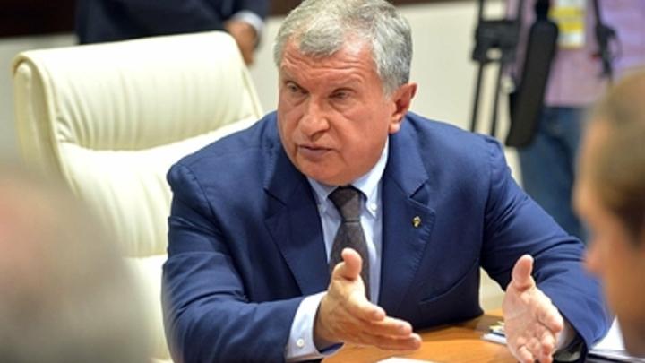 Давайте вернем рынку его былое величие: Глава Роснефти тонко сыронизировал над санкциями США