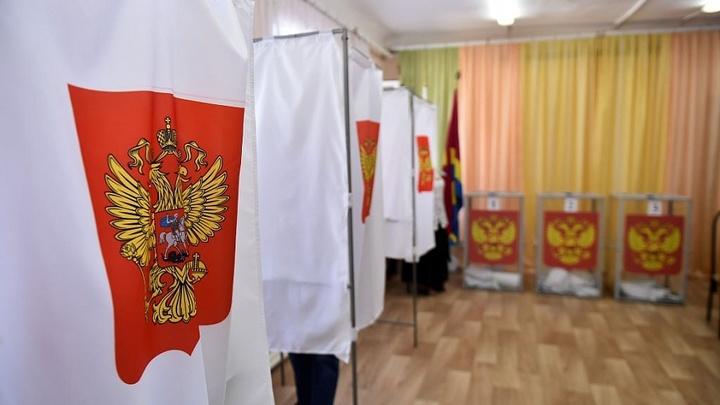 На Кубани в день выборов открылись 2,8 тысяч избирательных участков