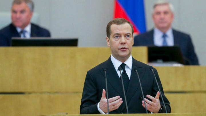 Медведев проговорился. Стали известны тревожные планы правительства