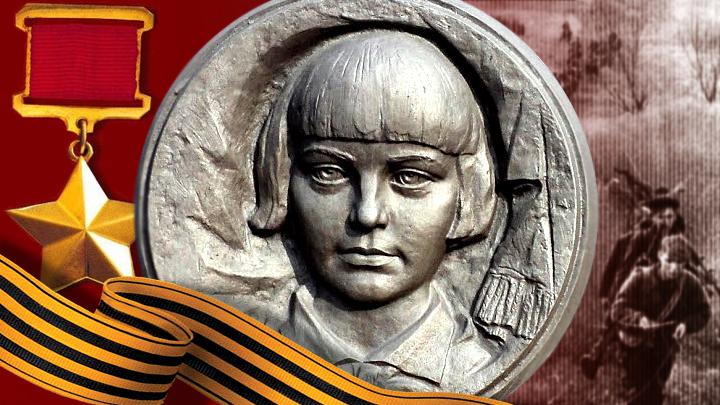 Зина Портнова: Незаслуженно забытый герой войны