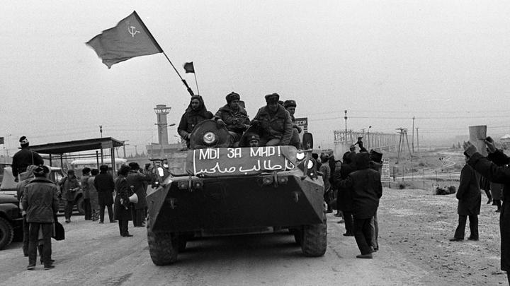 Русский солдат в Афгане: Вклад в вечность
