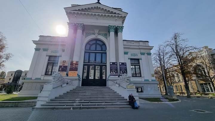 Программа Дня города Кишинева 14 октября 2021 года