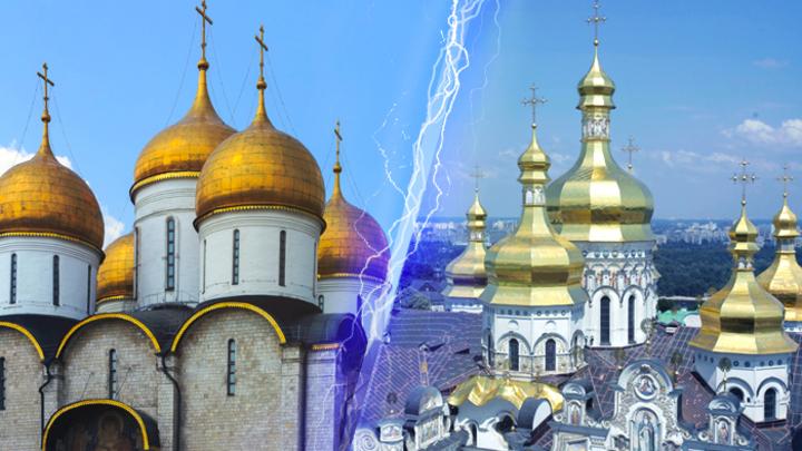 Сергей Кравец: «Константинопольский Патриархат подтасовывает историю воссоединения Киевской Митрополии с Русской Церковью»
