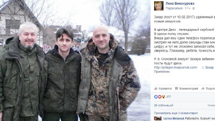 В Кремле отреагировали на отъезд Прилепина в Донбасс