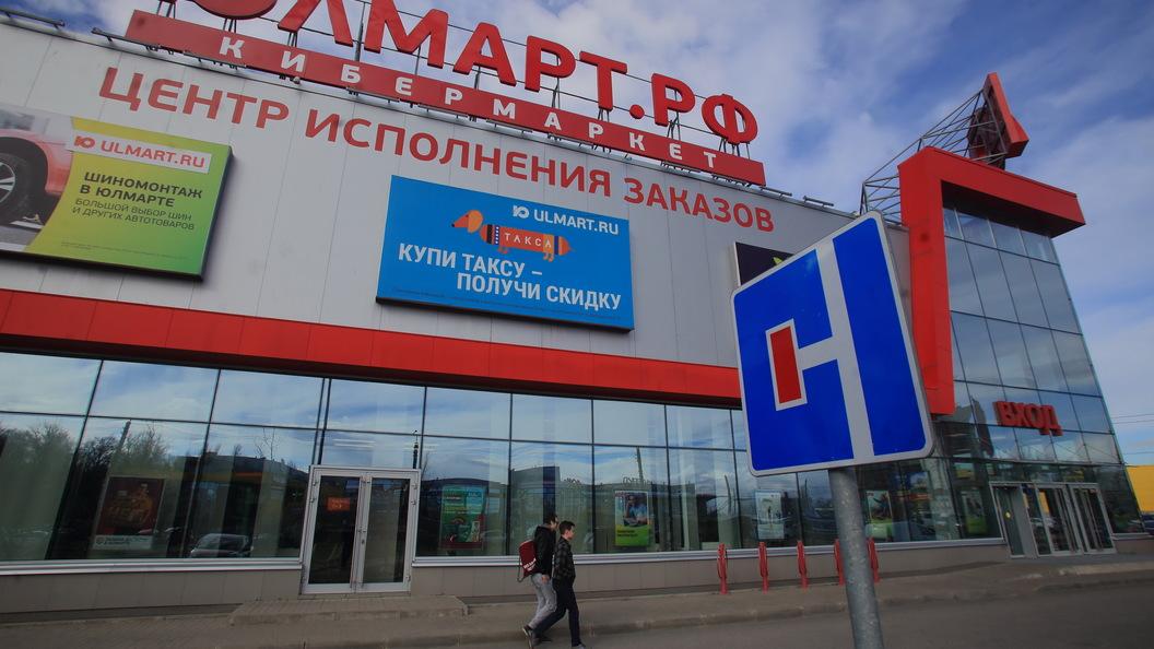 Русский онлайн-магазин Юлмарт начал продавать подержанные авто