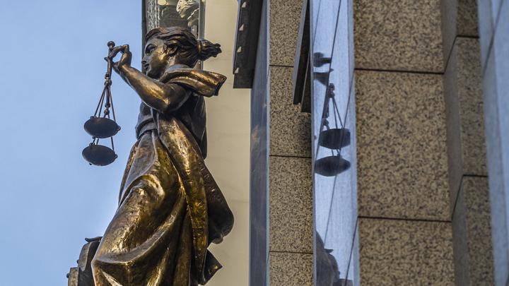В Сочи осудили блогера и юриста за вымогательство денег у владельца ТРЦ