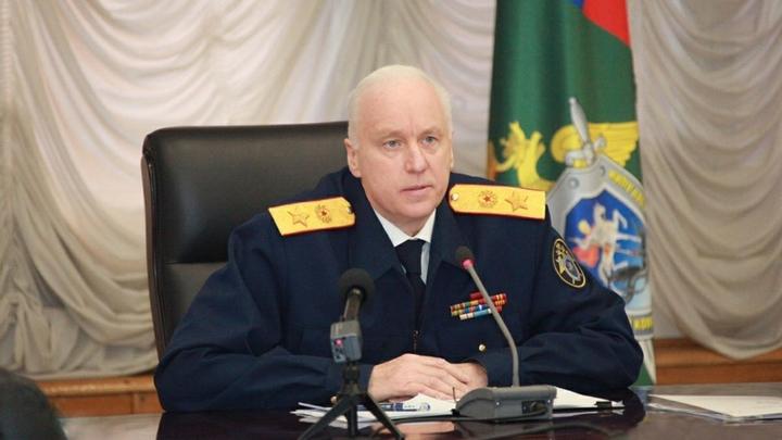 Александр Бастрыкин недоволен ходом расследований в Московской области