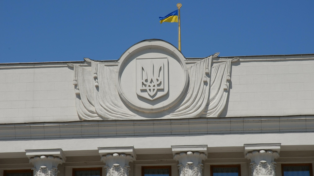 Рада запретила россиянам покупать госпредприятия вгосударстве Украина