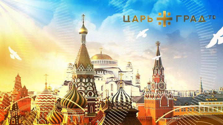Как знаменитости поздравляли Первый Русский телеканал