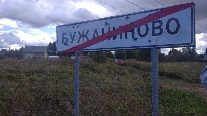 Собчак разозлила русских заступничеством за мигрантов: Пусть возвращаются в кишлаки