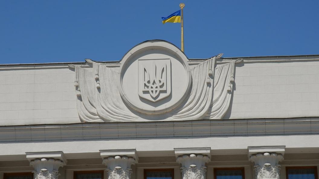 Верховная рада Украины решила отменить Северный поток - 2