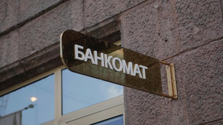 Белорусские банкоматы выдают редкие купюры