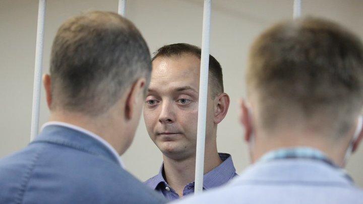 Ходатайство следствия удовлетворено: Ивана Сафронова отправили под арест