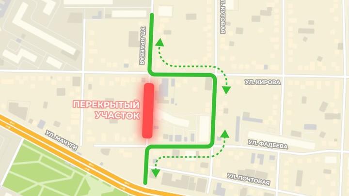 С 9 августа по 23 сентября в Краснодаре перекроют улицу Краевую