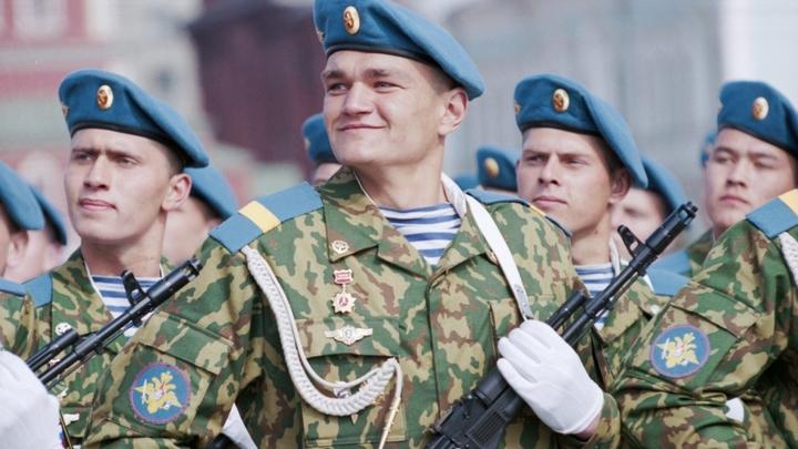 Один день в истории: Начало создания воздушно-десантных войск России