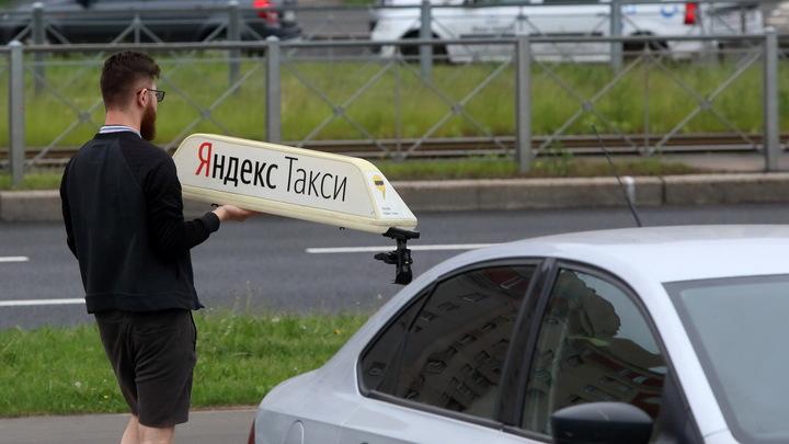 С мая в Екатеринбурге подорожает проезд в Яндекс-такси и Uber