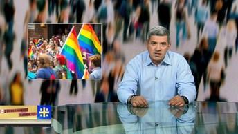 В Москве пара гомосексуалистов усыновила двух мальчиков