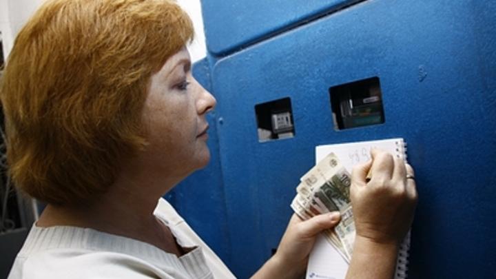 Жители Челябинской области копят долги за коммуналку