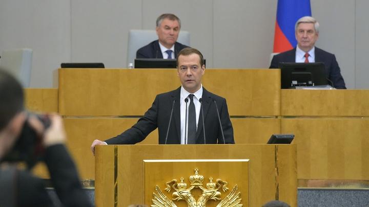Медведев «засветился» в Госдуме накануне голосования по назначению премьера