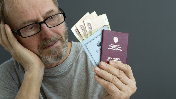 В Самарской области вырос прожиточный минимум для пенсионеров