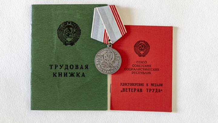 Забайкальским ветеранам выплатят по 10 тысяч рублей в честь Дня Победы