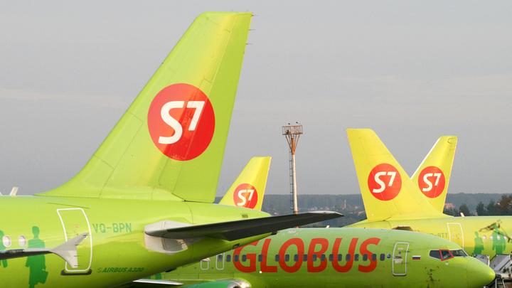 Гроза заставила Украину пустить в свое воздушное пространство российский самолет