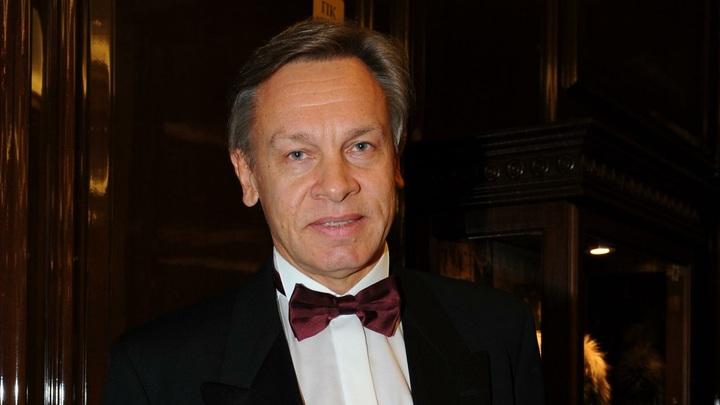 Пушков назвал Европу жертвой финансового удушения США